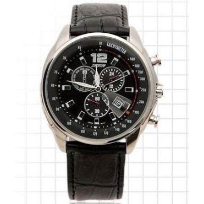 Pánske hodinky SKMEI - čierne